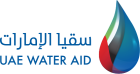 Logo of UAE Water Aid (Suqia)